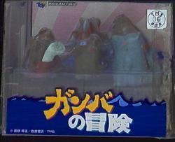 メディコムトイ ウルトラディティールフィギュア ガンバの冒険 ガンバの冒険/UDF 7
