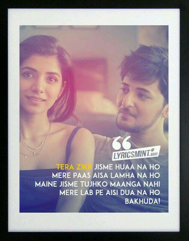 Mujhe Khone Ke Bad Ek Din Tum Mujhe Yaad Karoge Love Song Quotes Romantic Song Lyrics Song Lyric Quotes
