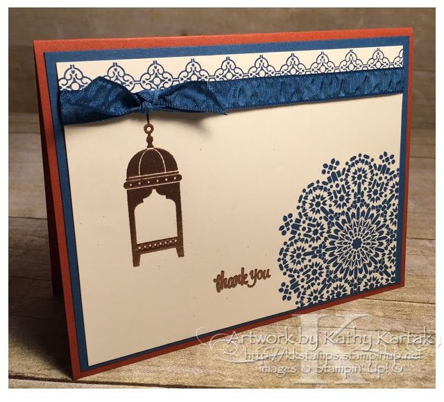 """I'm loving the new Copper Embossing Powder from Stampin' Up. It's perfect for the lanterns in the """"Moroccan Nights"""" stamp set!"""