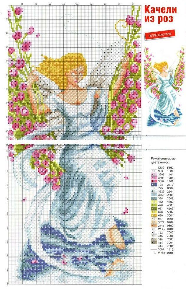 0 point de croix femme sur balançoire de fleurs - cross stitch lady on a flower swing