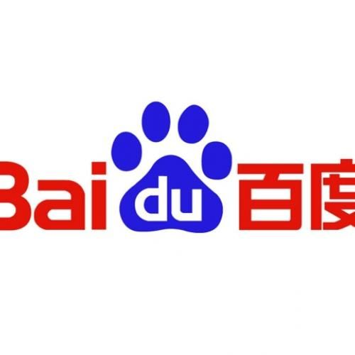 Baidu is the 4th most visited site in the world and offers great search engine marketing in China.