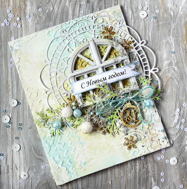 Новогодние открытки в европейском стиле