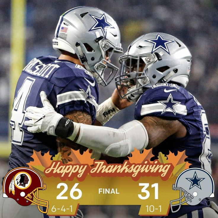 2016 Season, Week #12 Cowboys vs Redskins
