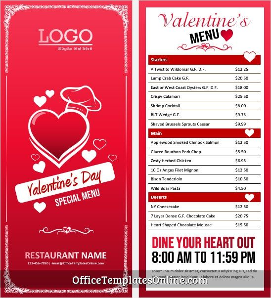 Pin On Valentine S Day Templates For Ms Word