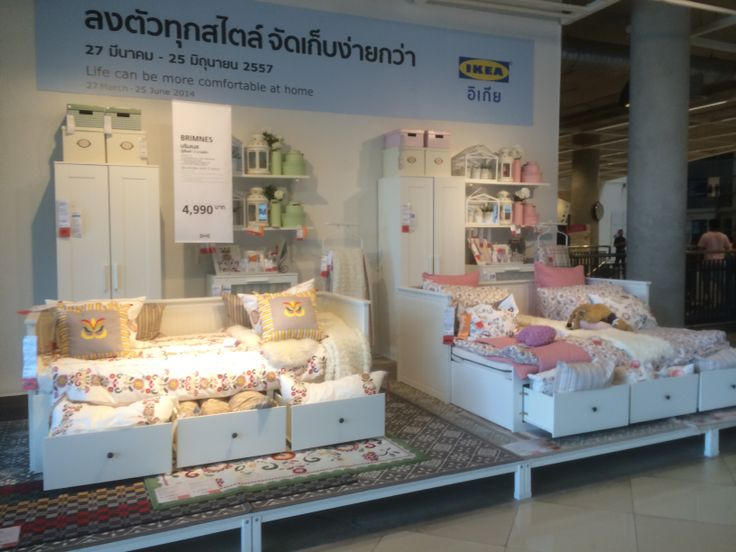 Ikea - Bang Na - Bangkok - Thailand - Homewares - Lifestyle - Landscape - Visual Merchandising - www.clearretailgroup.eu