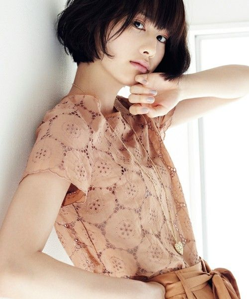 Ai Hashimoto . asian beauty