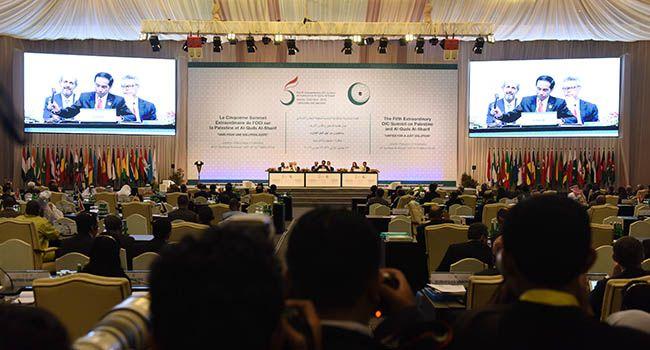 Ketua DPR Dukung Deklarasi KTT LB OKI Boikot Produk Israel