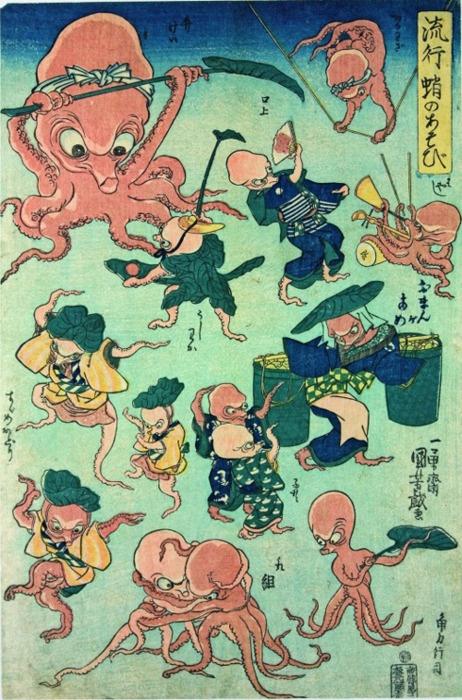 Utagawa Kuniyoshi, Octopus Games, 1840-42. Color woodblock print, 36.8 x 24.4 cm. Arthur R. Miller Collection: Will Divide Kuniyoshi, Fashion Octopuses, Kuniyoshi Utagawa, Octopuses Games, Colors Woodblock, Japan Art, Woodblock Prints, Japan Beautiful, British Museums