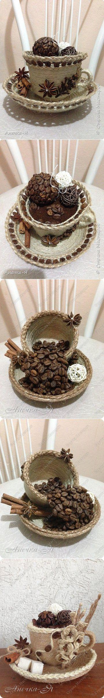 мои чашечки с кофе | Страна Мастеров
