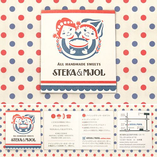 STEKA&MJOL|ショップカードデザイン|カフェ飲食店中心のデザイン制作|Alnico Design