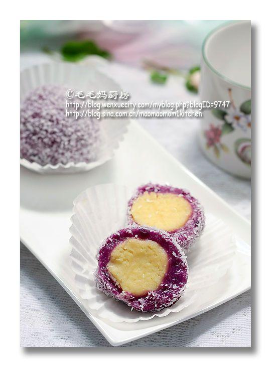 紫薯糯米糍 purple yam & mung beans mochi