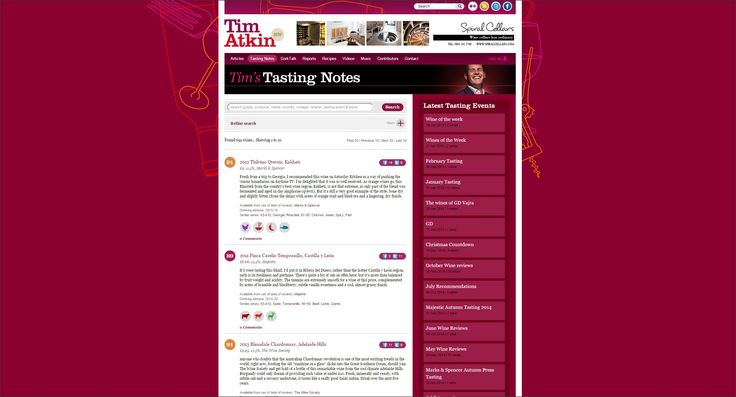 we like the way how a score is assigned to each tasting note as well as icons to quickly have an overview on what food the wine goes well with. also a great example of refining and searching for tasting notes