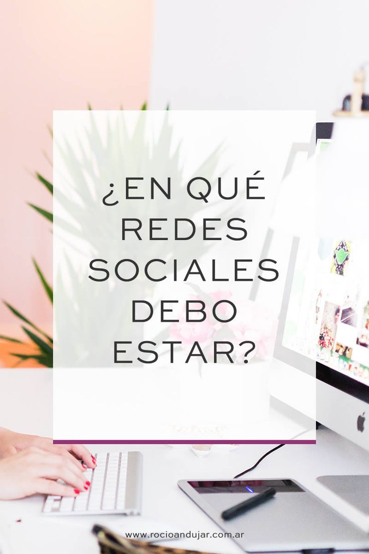 ¿En qué redes sociales debo estar? Qué plataformas elegir para promocionar tu negocio en las redes sociales.