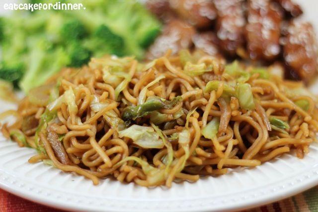 Panda Express lo mein  1/2 cabbage 1/2 onion 1 garlic clove 4 celery  Double sauce Use ramen noodles