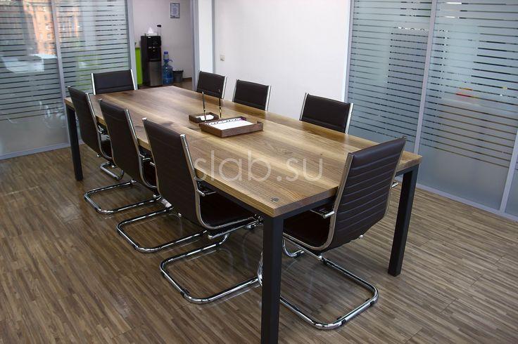 Стол Monument 3 Надежный, удобный и вместительный стол — центральный объект переговорной комнаты, подчеркивает респектабельность, вкус и стиль компании. Подробнее здесь: http://amp.gs/Y2Kp #стол #столешница #конференцзал #переговорная #кабинет #мебель #мебельназаказ #slab #издерева #слэб #лофт #loft #лофтмебель #лофтдизайн #интерьер #дизайнинтерьера #wood #столизмассива #мебельизмассива #слэбы #экостиль #table