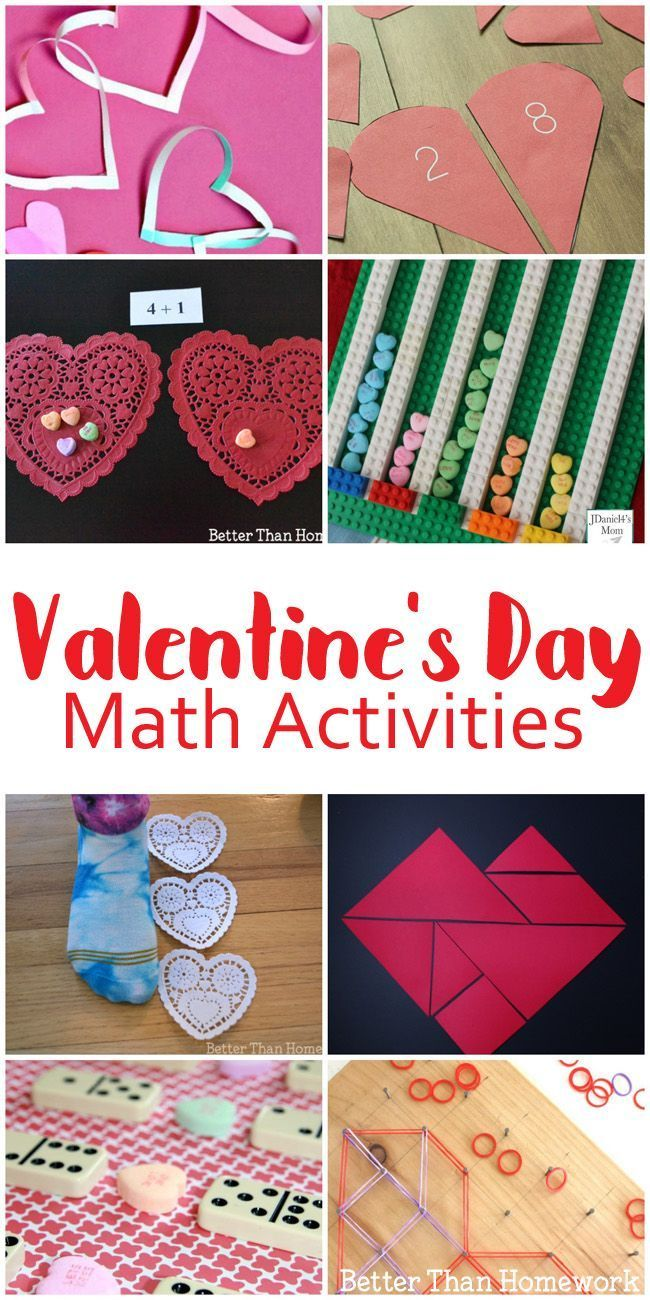 You'll love these fun Valentine's Day math activities that are perfect for school and home. There are ideas for grades kindergarten through sixth grade. #Math #ValentinesDay
