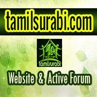 Aanum Avalum Ramani Chandraan - RC Novel Download அவனும் அவளும் - ரமணி சந்திரன்