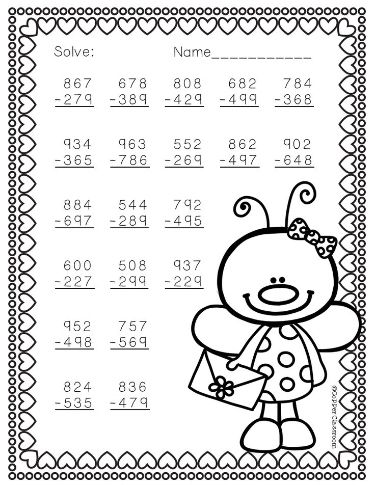 3.NBT.2 Valentine's Day Themed 3 Digit Subtraction With
