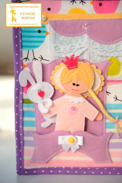 """Развивающая книга """"Кукольный домик""""http://www.babyblog.ru/community/post/rukodelie/3092295#comments"""