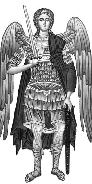 Картинки по запросу архангел михаил