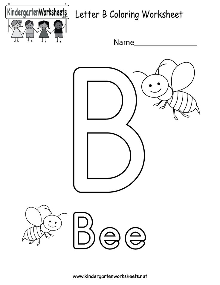 letter b coloring worksheet this would be a fun coloring activity for preschool or kindergarten. Black Bedroom Furniture Sets. Home Design Ideas
