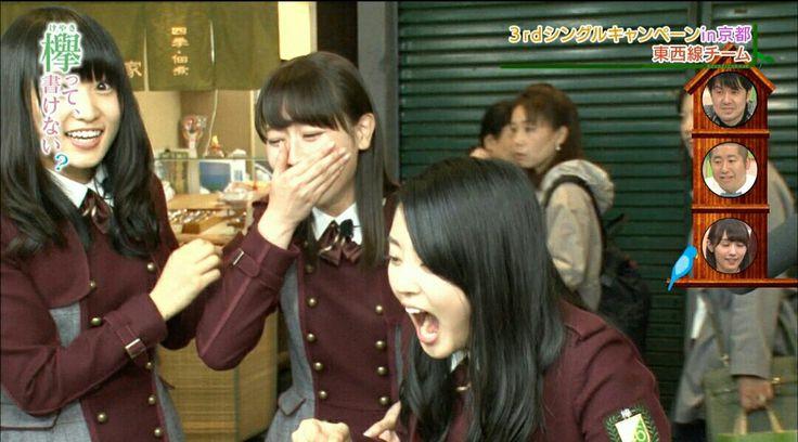 欅坂46 菅井友香 守屋茜 鈴本美愉 Keyakizaka46 Sugai Yuka Moriya Akane Suzumoto Miyu