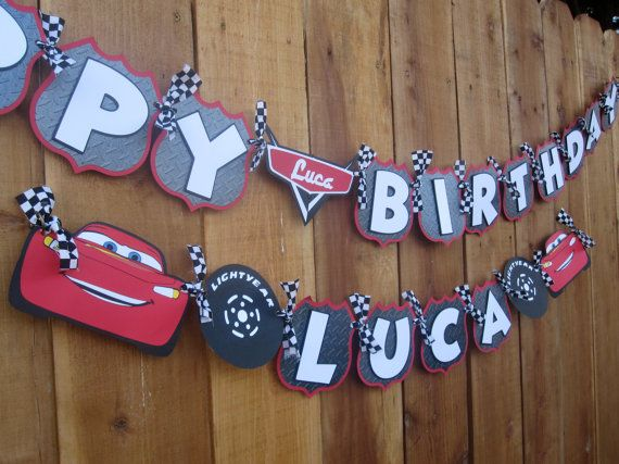 Premium Disney Pixar Cars Birthday Banner by TheCraftyGodMother, $40.00
