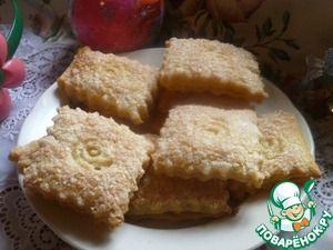 Домашнее слоеное печенье