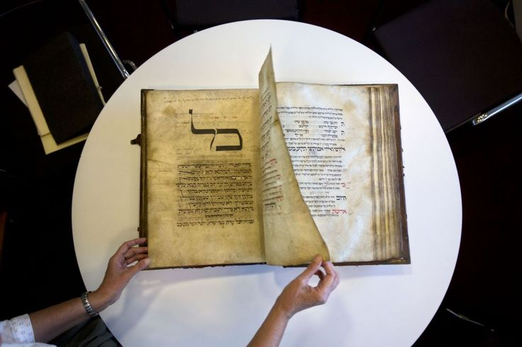 In Jerusalem, a glimpse of Newton's apocalypse, smuggled Syrian bibles, Kafka's Hebrew As it pioneers a worldwide initiative to digitize every Hebrew manuscript in existence, Israel's National Library offers a rare and tantalizing sight of its most prized treasures