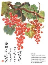 Tomihiro Hoshino print and poem...