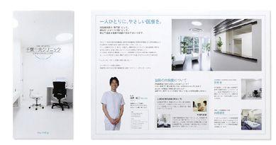 A4巻き三つ折りパンフレット印刷|印刷通販【D.O.T】