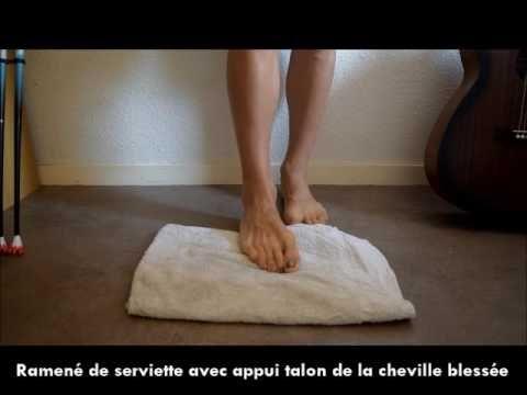 Rééducation de la cheville après entorse  - exercices progressifs - YouTube