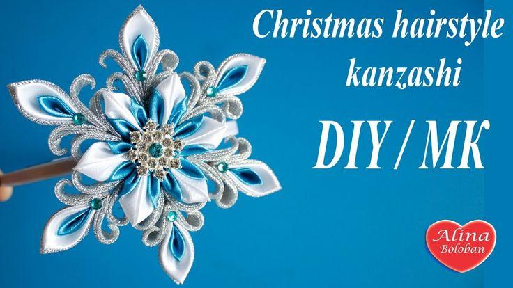 Новогодняя Снежинка Канзаши. Christmas Snowflake kanzashi. Headband hairstyle kanzashi