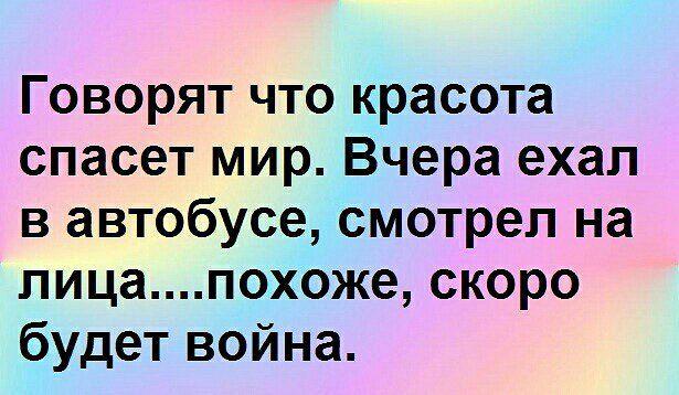 (6) Твиттер
