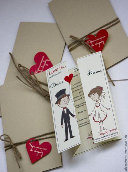 Купить ПРИГЛАШЕНИЕ НА СВАДЬБУ стиль Рустик - бежевый, приглашение, свадьба, аксессуары, love is