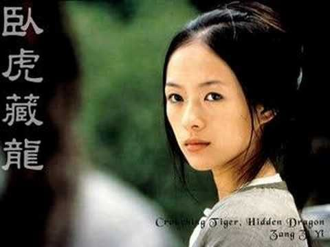 """Desert Capriccio"" ~ Crouching Tiger Hidden Dragon Soundtrack"