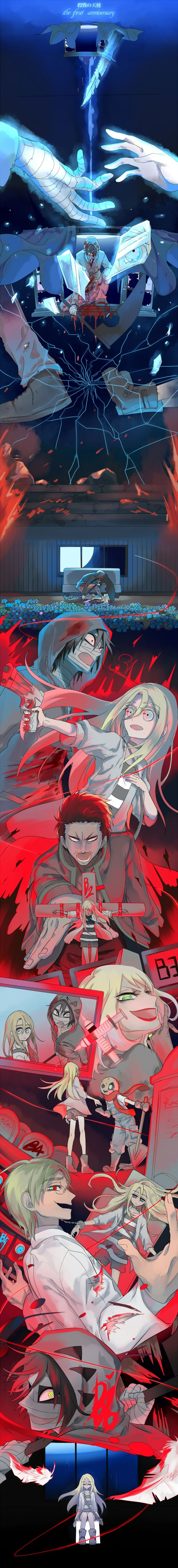 Angel of Slaughter 殺戮の天使 (Massacre Angel) (Satsuriku no Tenshi) 君が笑うまで #Anime #Manga #Game Fanart