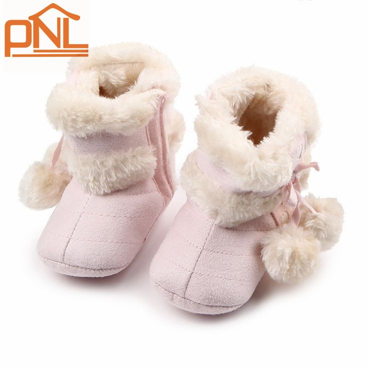 New Cozy Baby Shoes 5 Colors Winter Baby Girl Tie Up Booties Newborn Toddlers Kid Cozy Crib Shoes