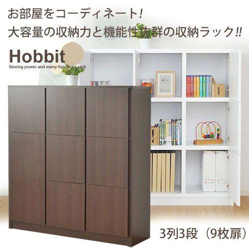 Amazon.co.jp: 本棚 書棚 オープンラック 扉9枚付 3列3段 【色: ホワイト】: ホーム&キッチン