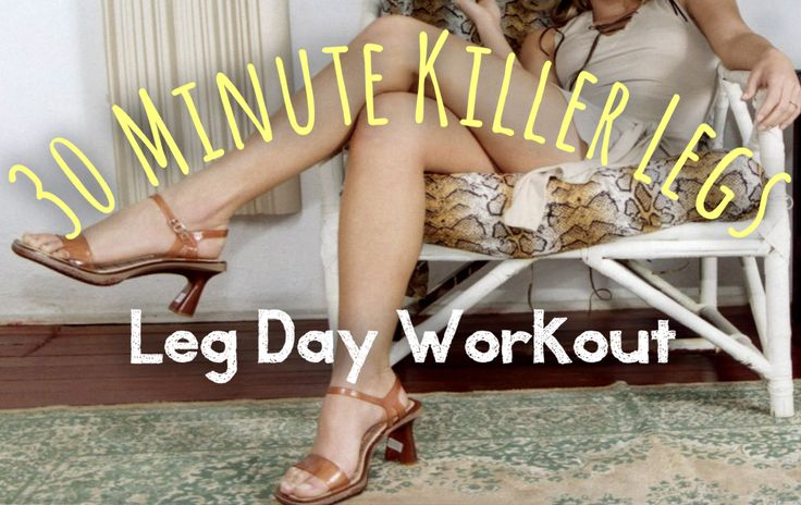 We put together a KILLER leg workout for you, as if you didn't already love hate leg day enough, right? This workout includes some cardio moves, that focus on your legs well, getting that hea…