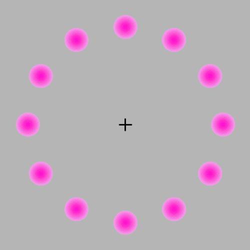 17 Mind-Mangling Optical Illusion GIFs