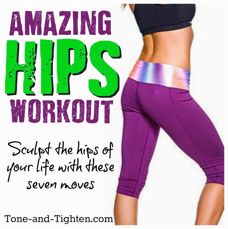 The best workout on Pinterest to strengthen your hips and sculpt amazing curves! from Tone-and-Tighten.com