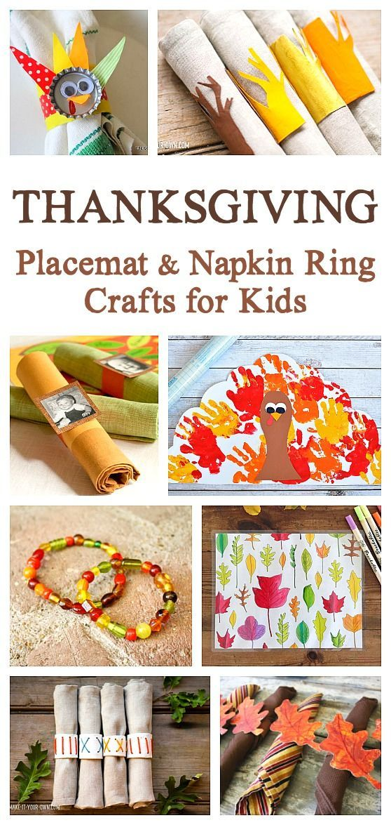 Thanksgiving Crafts for Kids: Thanksgiving Placemat Crafts and Thanksgiving Napkin Ring Crafts- a great way for children to help prepare and take part in the upcoming holiday celebrations. These Thanksgiving projects can be done at home or used for classroom Thanksgiving feasts! #thanksgiving #thanksgivingcrafts #thanksgivingcraftsforkids #thanksgivingfeast #classroomthanksgiving #placematcrafts #napkinringcrafts