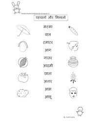 Image result for addition worksheets for class1