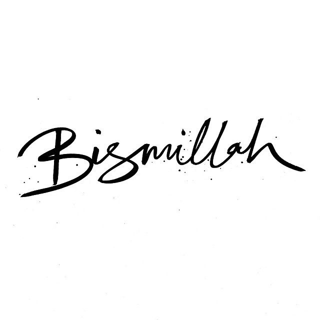 Life Of My Heart — bismillah brush lettering More
