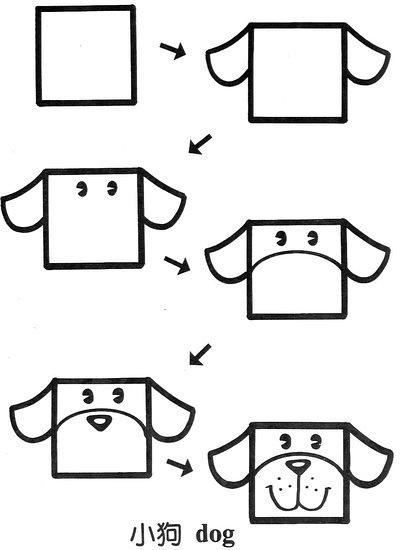 简笔画,简笔画,How to Draw , Study Resources for Art Students , CAPI ::: Create Art Portfolio Ideas at milliande.com, Art School Portfolio Work ,Whimsical, Cute, Kawaii,