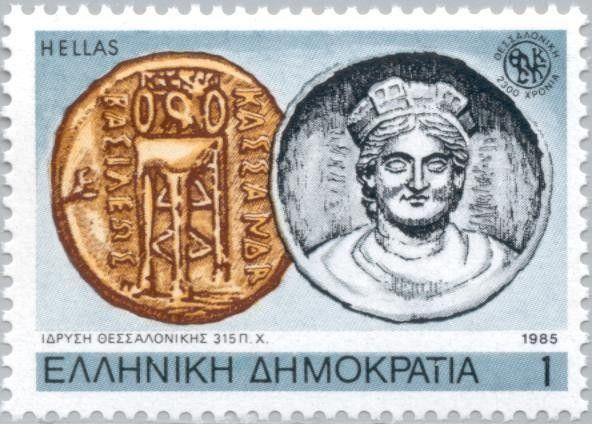 Sello: King Kassandros Coin & Personification of Thessaloniki (Grecia) (Thessaloniki) Mi:GR 1585,Yt:GR 1564