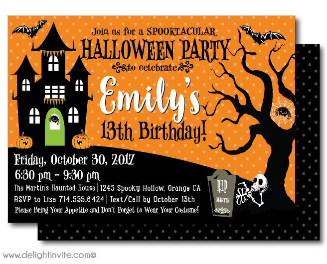 Kid-Friendly Halloween Birthday Invitations, non-scary halloween party invitations for kids, halloween birthday invites for children