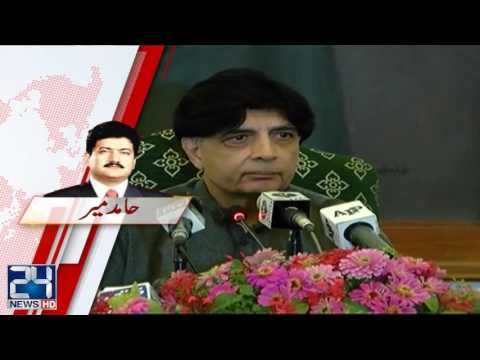 Media and political leaders  reaction on  Ch Nisar on his security issue statement - https://www.pakistantalkshow.com/media-and-political-leaders-reaction-on-ch-nisar-on-his-security-issue-statement/ - http://img.youtube.com/vi/669SQrvY5eU/0.jpg