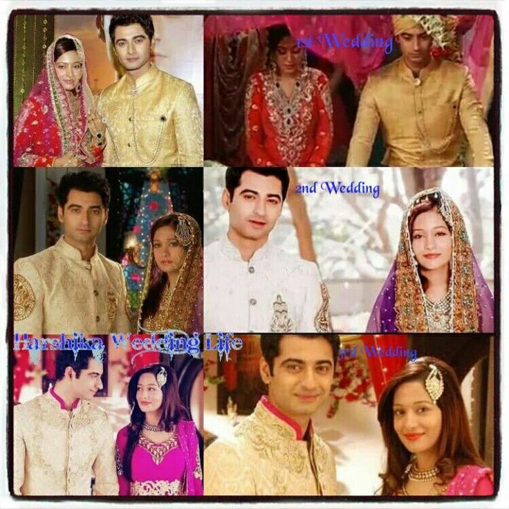 Zain & Aaliya 'Wedding Destiny' #Beintehaa